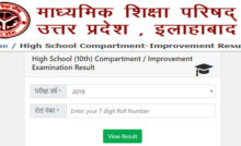 Bihar Compartmental Results 2019 -BSEB 10th 12th