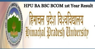 Himachal Pradesh University (HPU) Result 2020