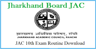 Jharkhand JAC 10th Time Table 2020