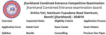 Jharkhand polytechnic JCECEB 2ND Seat Allotment & Selection List