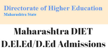 Maharashtra D.El.Ed SECOND Merit List