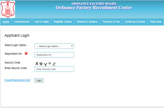 Ordnance Factory Group C Admit Card 2019