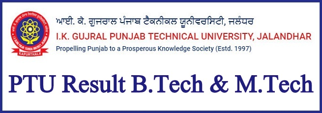 Punjab Technical University (PTU) Results 2020