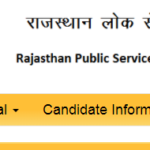 RPSC Headmaster (HM) Result 2019 Check Rajasthan HM Results Name Wise