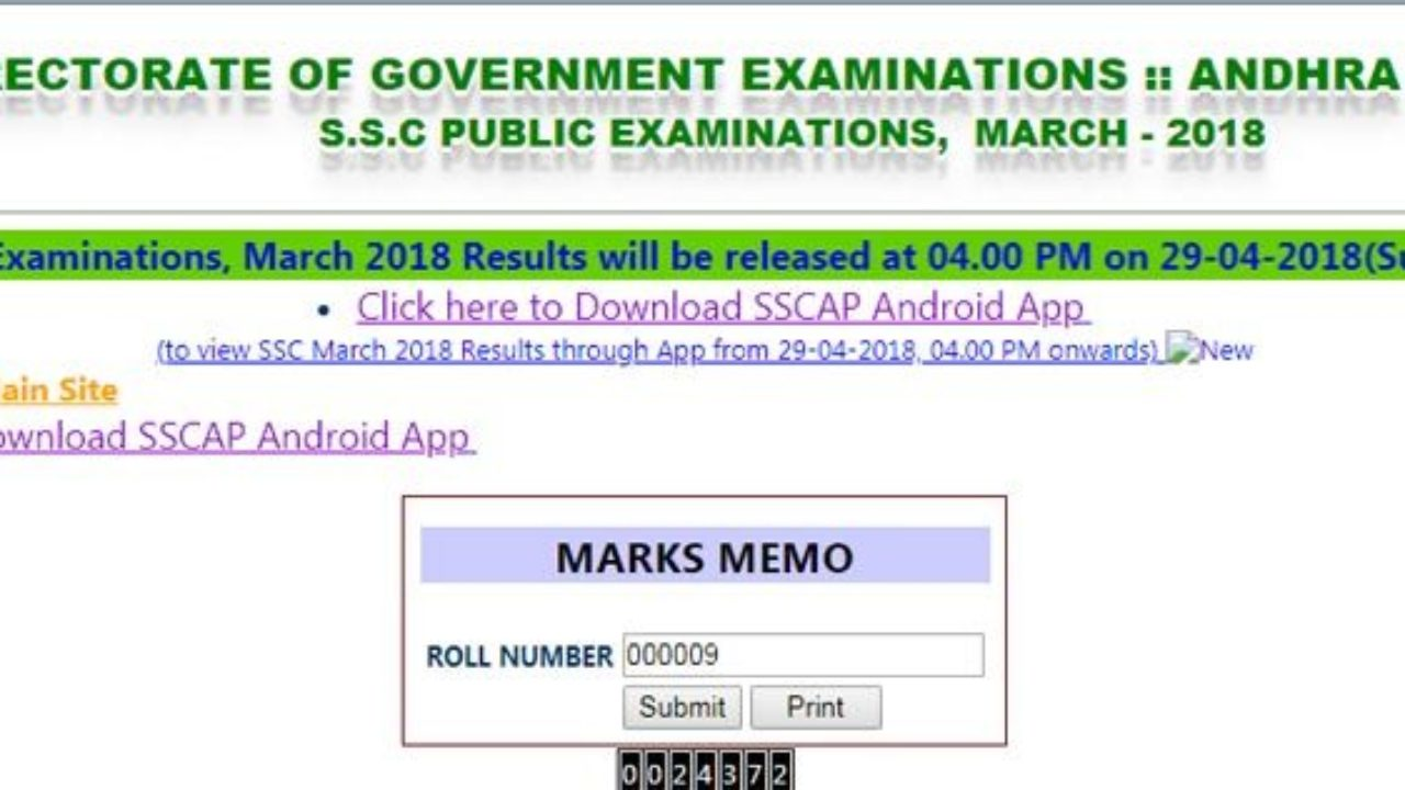 AP SSC Marks Memo 2019 How to Download 10TH Duplicate