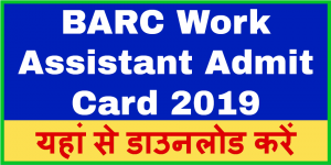 BARC Work Assistant Admit Card 2019