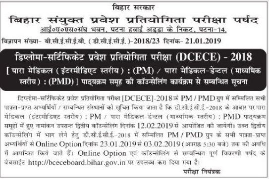 DCECE PM Counselling Date 2019