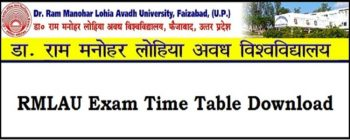 RMLAU Avadh University Time Table 2020