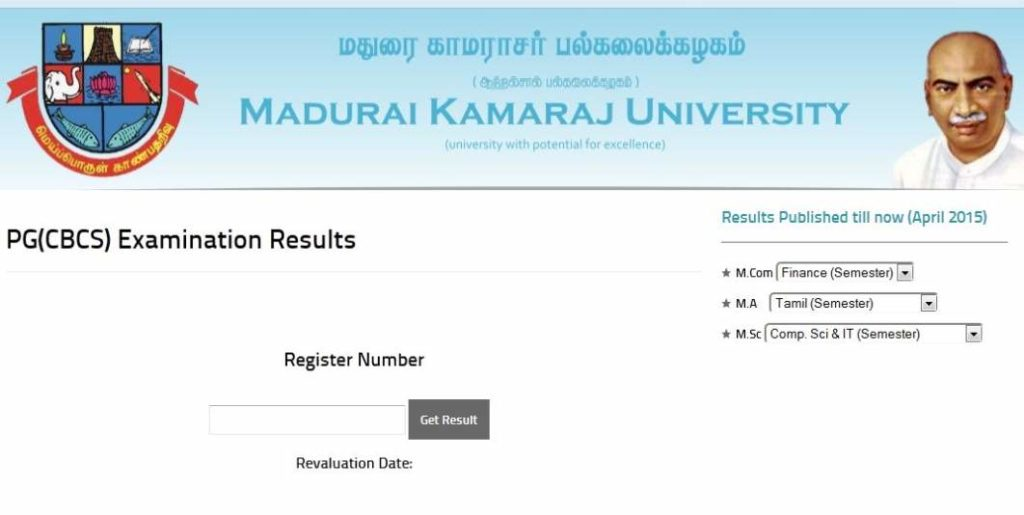 Madurai Kamaraj University Result 2020