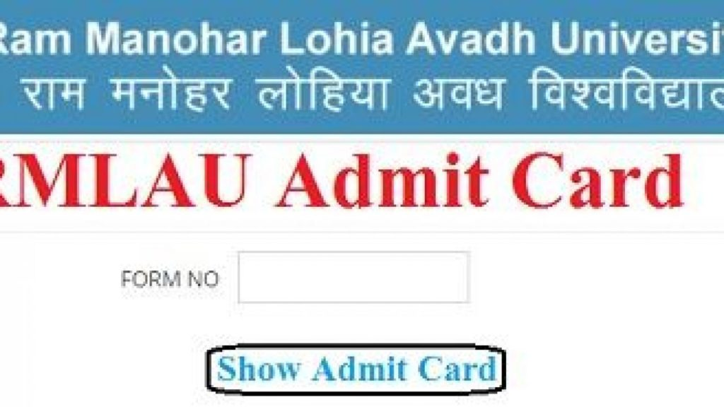 Avadh University Admit Card