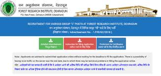 Forest Research Institute Result