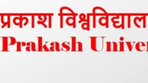 Jai Prakash University Admit Card 2020