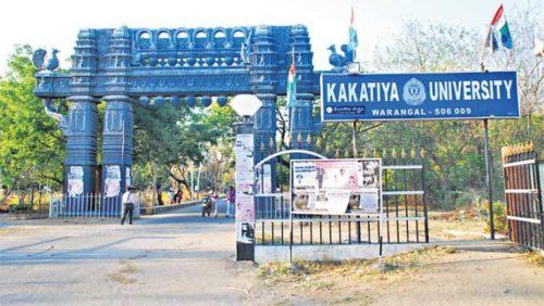 Kakatiya University Admit Card