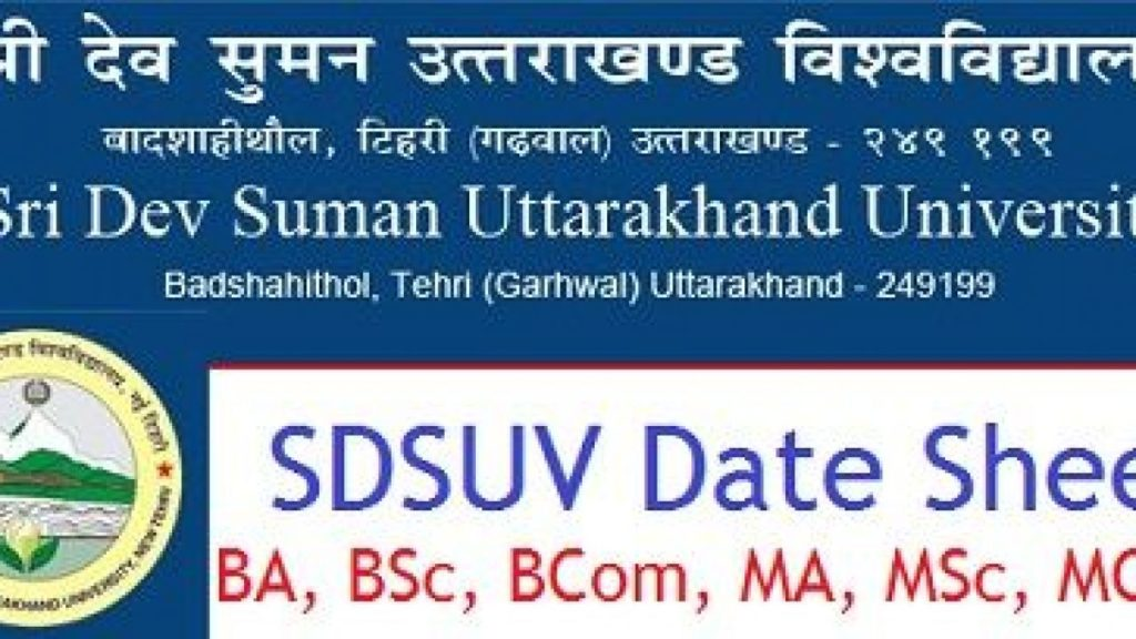 Sri Dev Suman University Time table