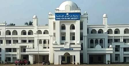 Darul Huda Islamic University Revaluation Result
