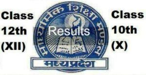 MP Board 10-12th results
