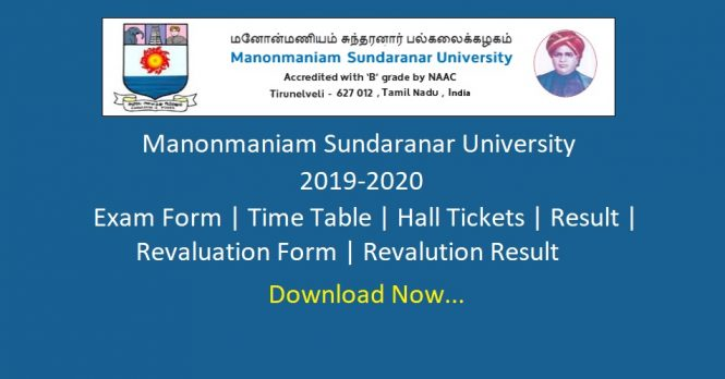 MS University Revaluation Result