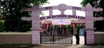 St Aloysius College Results