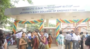 University BDT College of Engineering Result
