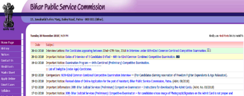 BPSC Civil Services 2020 Prelims Exam Answer Key