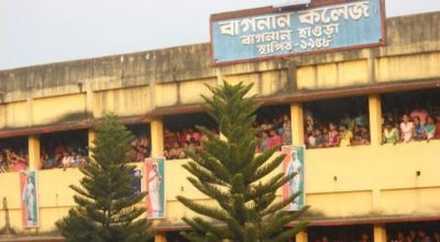 Bagnan College Results