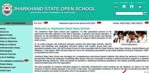 Jharkhand Open Board 10th/12th Result
