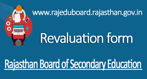RBSE 10th 12th Rechecking & Revaluation Form