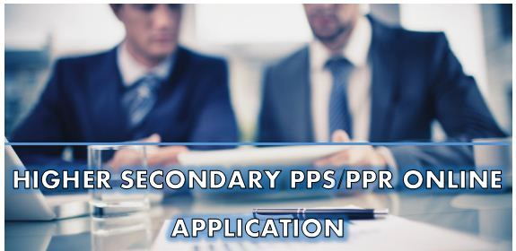WBBSE PPS / PPR Form