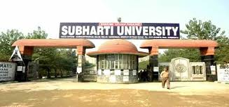 subharti university back result