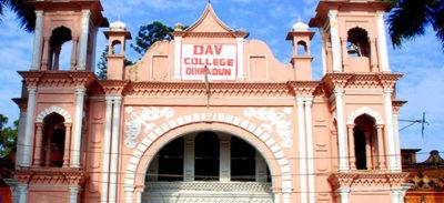 DAV PG College Merit List