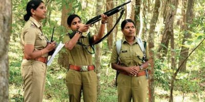 Forest Guard bharti