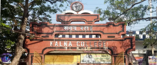 Kalna College Merit List