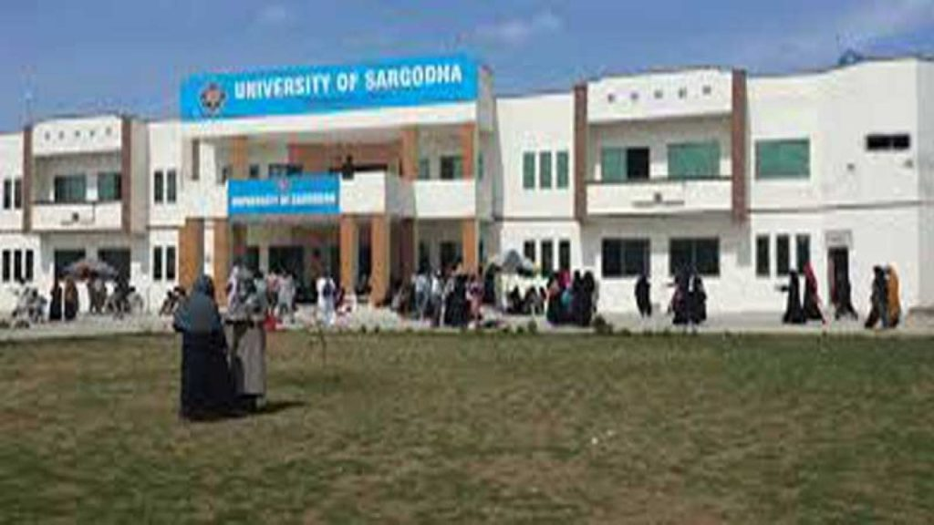 Sargodha University Result