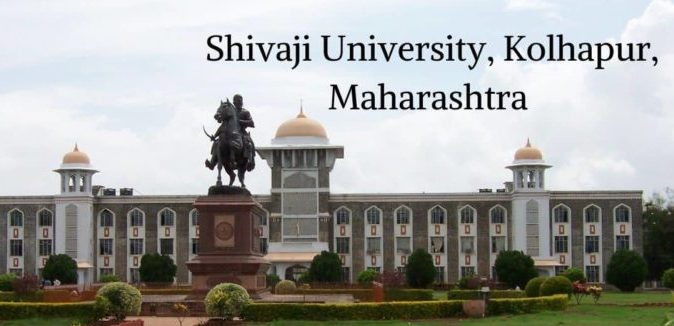 Shivaji University Revaluation Form