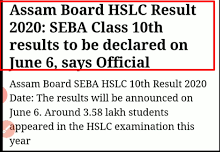 results.sebaonline.org 10th (HSLC ) Results