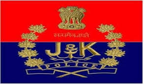 How To Download JK Police Syllabus