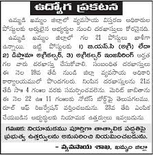 Telangana aeo notification